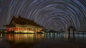 APU Gold Medal - Lilo Chen (Taiwan)  Startrails Over The Cks Memorial Hall-B
