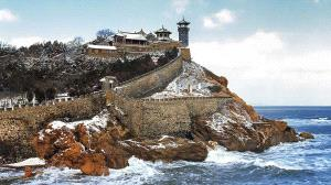 ICPE Honor Mention e-certificate - Yongqing Su (China)  Penglai Island